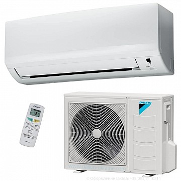 Conditioner DAIKIN FTXF60A+RXF60C R32 A++ 65m2 24000BTU Inverter
